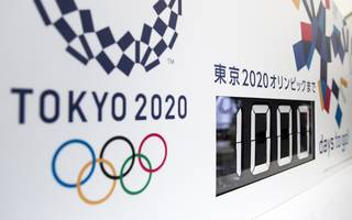 Tokyo 2020 Olympic 1,000 Days To Go