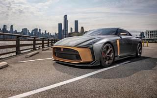 Zum 50. Geburtstag des Nissan GT-R gibt es den GT-R50