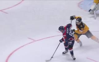 Die deutsche Eishockey-Nationalmmanschaft verliert beim Deutschland-Cup mit 0:3 gegen die Slowakei