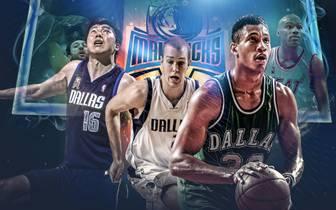 Die Draft-Flops der Dallas Mavericks