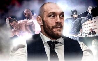 Tyson Fury Karriere