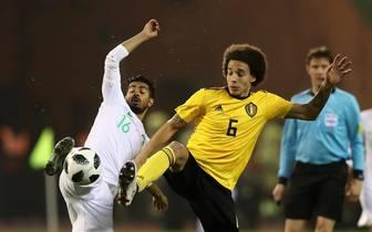Belgium v Saudi Arabia - International Friendly