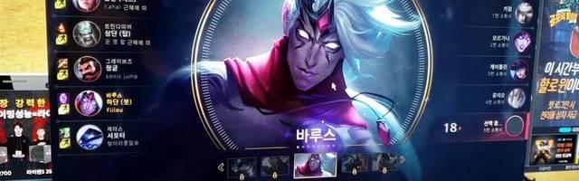 Vlog #3 League of Legends Worlds 2018: SPORT1 zeigt PC-Bangs in Korea