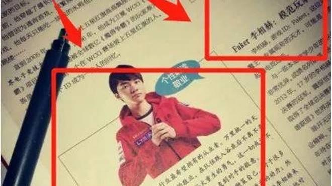 Der erfolgreichste eSportler der Welt, Faker, taucht mittlerweile auch in einem chinesischen Schulbuch auf